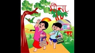 Meena Cartoon - Meena Stops Teasing Girls | Best Cartoon For Kids