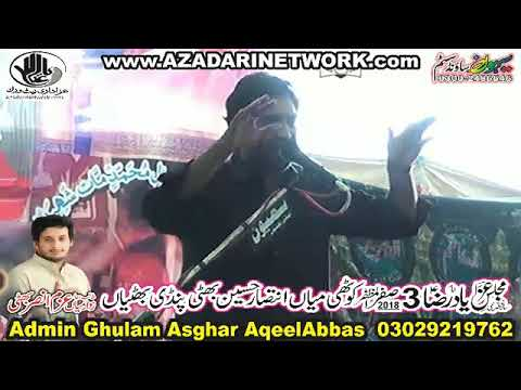 Zakir Muntazir Mehdi || Majlis e Aza 3 Safar 2018 Pindi Bhattian ||