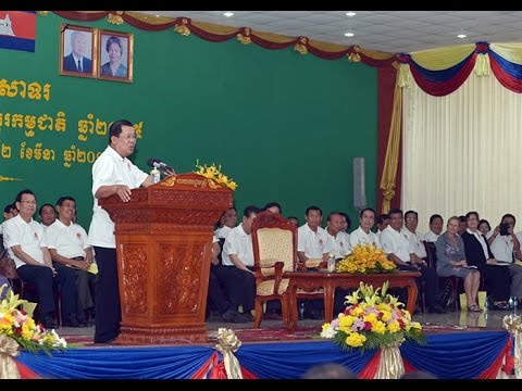 Mar 03, 2015 Samdech Techo Hun Sen on National Literacy