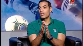 رساله خالد بيبو لجماهير الاهلى قبل مباراه المغرب التطوانى