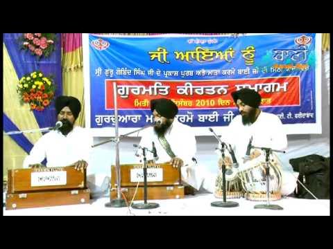 Hum Bisam Bhayee By Bhai Harcharan Singh Ji Khalsa Hajuri Ragi Harimandir Sahib video