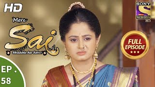 Mere Sai - Ep 58 - Full Episode - 15th December, 2017