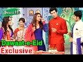 Lagu Dawaat E Eid Celebration with Parineeti Chopra & Aditya Kapoor | Qubool Hai 2nd August  2014 EPISODE