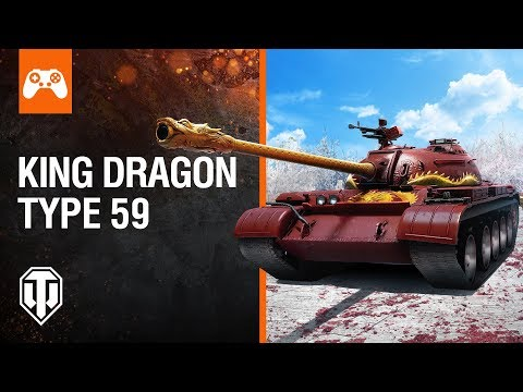 World of Tanks Console - Enter the King Dragon
