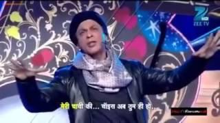 Funny song tum hi ho/shahrukh Khan....
