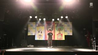 YASS(Beat Body Boi) Judge Move | Never Say Never Final 2013.7.21 | UGcrapht × Never Say Never