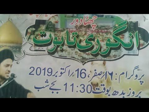????Live Anguri Taboot 16 OCT 2019 Pakhnari Bihar India