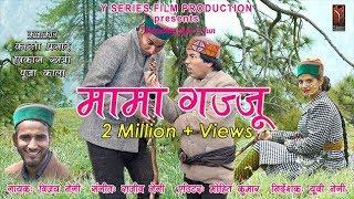 Latest Jaunsari Himachali Video song Gajju Mama Vijay Negi Music Rajeev Negi dj Song