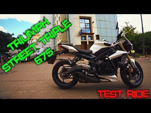 Обзор и Тест-Драйв Triumph Street Triple 675 | Английская годнота