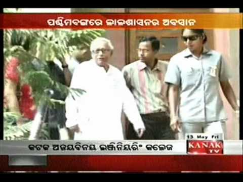 Kanak TV Video: Buddhadeb Bhattacharjee resigned after West Bengal poll defeat