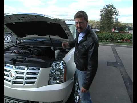 Тест-драйв Cadillac Escalade Hybrid