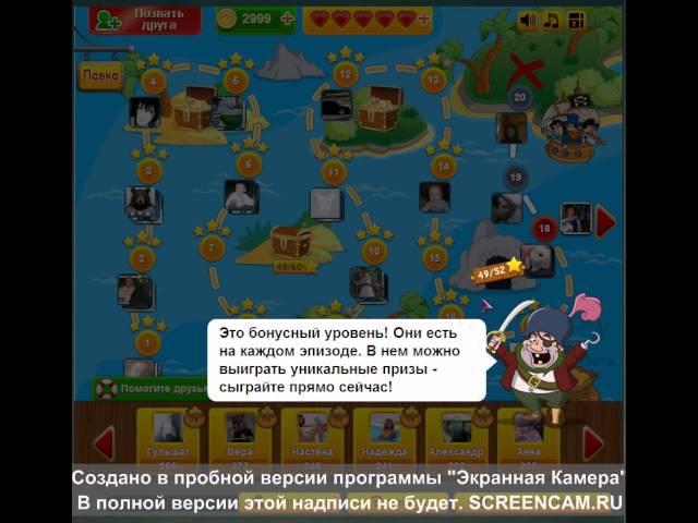 Как с помощью Cheat Engine взломать игру Блокада в вконтакте.