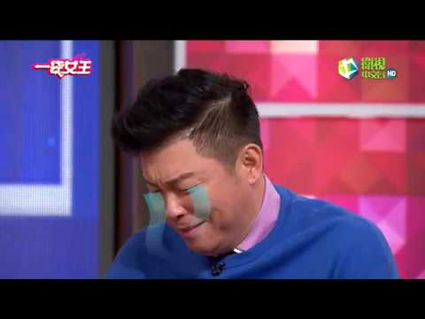 台綜-一袋女王-20181206-聽到這些話 讓人想發火!! 不要每天重複講同件事好嗎?!