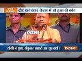 T 20 News | 29th May, 2017 ( Part 1 )- Video