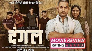 Dangal Movie Review Aamir Khan Sakshi Tanwar Fatima Sana Shaikh Sanya Malhotra