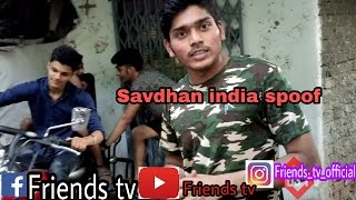 Savdhan india spoof | friends tv