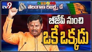 BJP's Raja Singh wins Goshamahal constituency