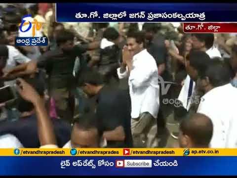 YS Jagan Praja Sankalpa Yatra enter East godavari