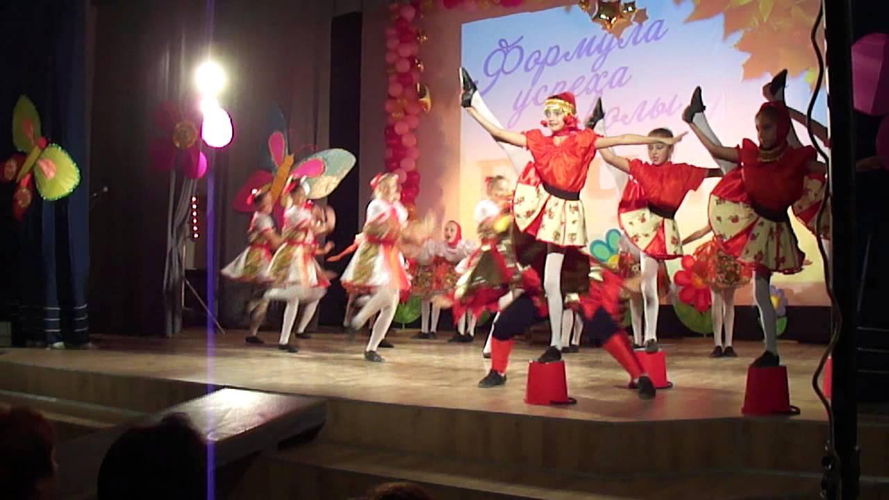 Детские танцы поздравление