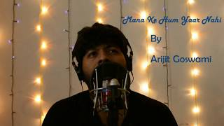 download lagu Mana Ke Hum Yaar Nahi  Cover   gratis