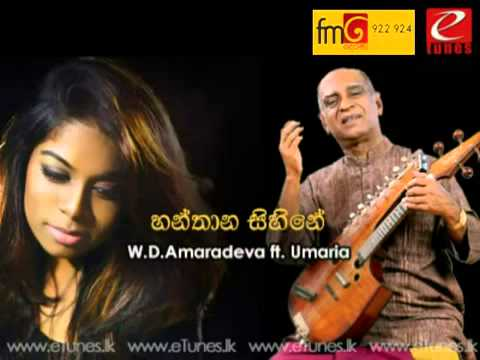 Hanthana Sihine - W. D. Amaradeva Ft Umaria New Sinhala Song Releases 2014 video