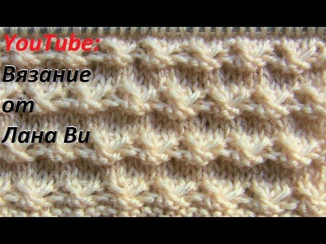 Вязание спицами: Интересный узор спицами - альтернатива простой вязке. Узор корзиночки/звездочки