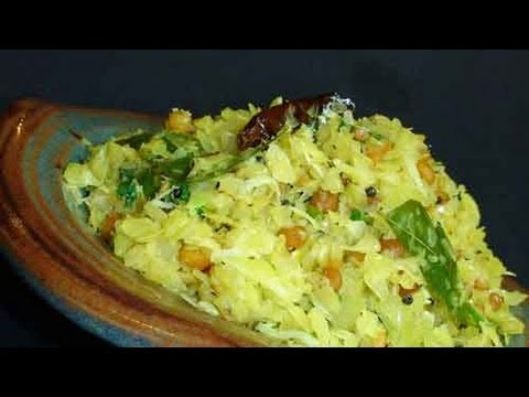 Cabbage Subzi - Indian Recipes