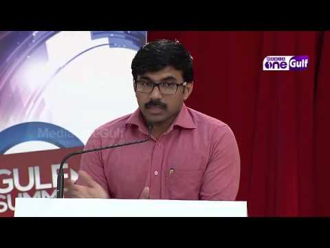 Gulf Summit | മൃതദേഹങ്ങള്ക്കു പോലും വിലയിടുമ്പോള് (Episode 18)