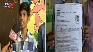 బోగస్ స్కూళ్లతో విద్యార్థులకు ఇబ్బందులు..! | Unrecognized Schools in Hyderabad