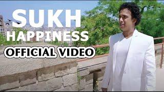 Sukh..Happiness l Full Video Song l Sambuddha l Pawa l Marisol