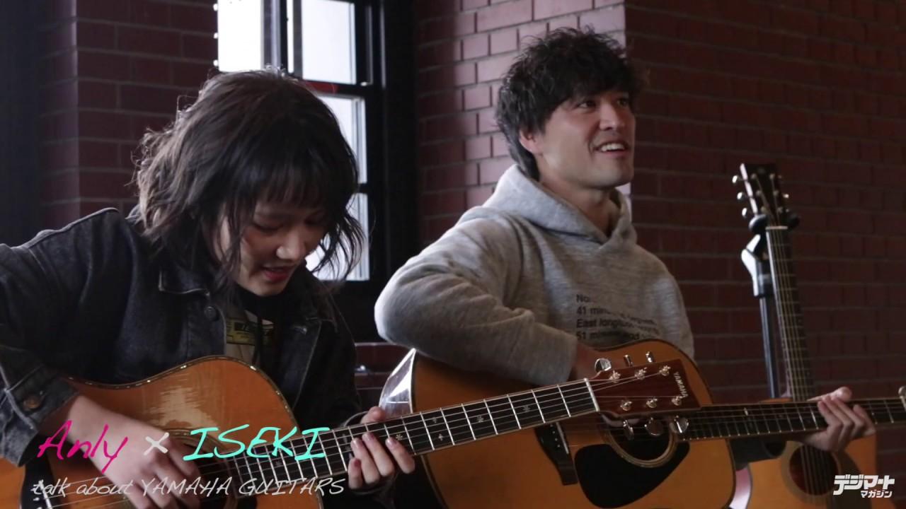 Anly & ISEKI (ex. キマグレン) - ヤマハ・ギターの魅力について語る対談映像と「Yamaha FG / FS Red Label」試奏映像を公開 アコースティック・ギター・マガジンVol.83連動企画 thm Music info Clip