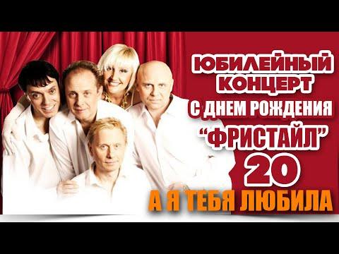 Нина Кузнецова - Рядом с тобой