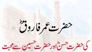 download lagu Hazrat Umer R A  Ki Hazrat Hassan Aur gratis