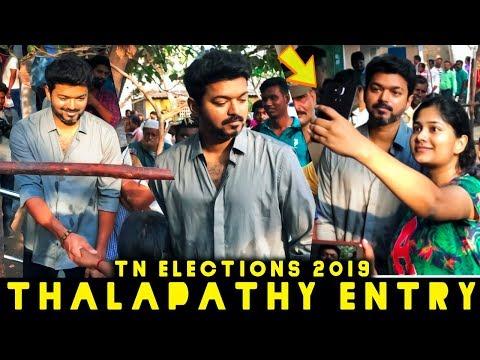 """அழகிய தமிழ் மகன் Mass Entry""""  Elections2019   Thalapathy Vijay Cutest & Happiest Moments with Public thumbnail"""