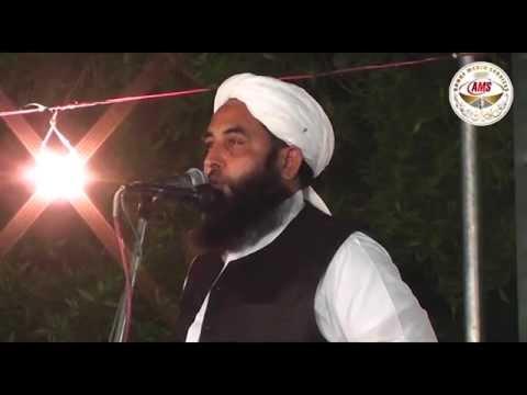 Khatm E Nabuwat Confrince Sargodha, Molana Muhammad Ilyas Ghuman,16 Oct 2014 video
