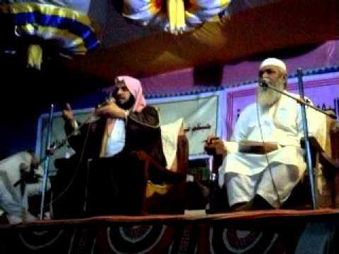 Shaikh Ayed Al Qarni (Lecture in Jogwad)