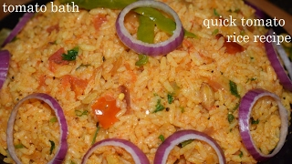 Quick Tomato Rice Recipe in Kannada/Tomato Bath/Tomato Pulav/Tomato chitranna