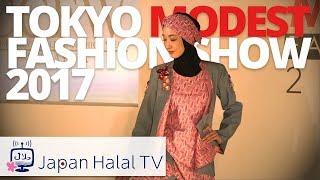 TOKYO MODEST FASHION SHOW 2017