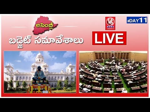 Telangana Assembly Live | TS Assembly Budget Session 2018 | (25-03-2018)