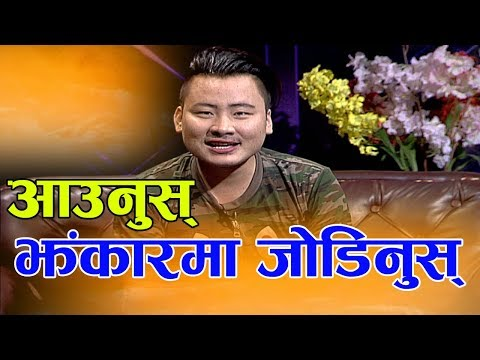VJ Biwash Rai @ Jhankar Live Show || An Entertainment Evening Talk Show || Episode 86
