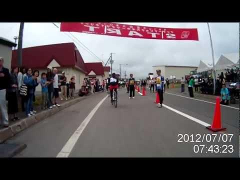 オホーツクサイクリング2012(1)