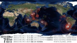 21世紀の世界の地震 21st-century Earthquakes 2016-03-01