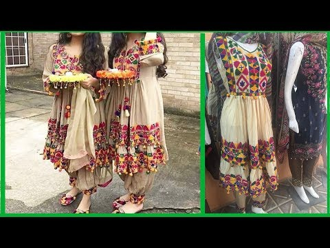 readymade suit buy in pakistan //suit design in trending//latest fashion