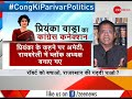 Taal Thok Ke: Did Priyanka Gandhi play a crucial role in deciding the chief minister of Rajasthan?