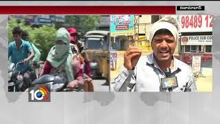 మండిపోతున్న ఎండలు… | Special Story on Nizamabad Summer Heat
