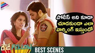 Vishakha Singh Mocks Nara Rohit | Rowdy Fellow Best Scenes | Nara Rohit | Telugu FilmNagar