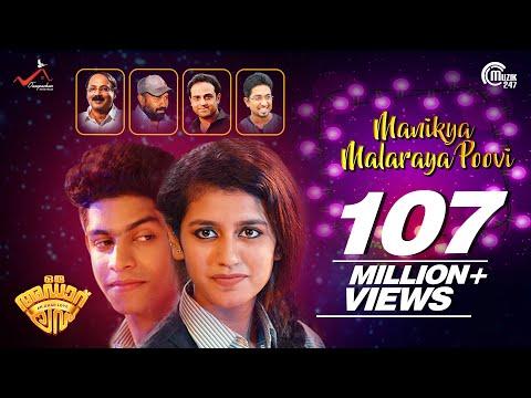Oru Adaar Love | Manikya Malaraya Poovi Song Video| Vineeth Sreenivasan, Shaan Rahman, Omar Lulu |HD