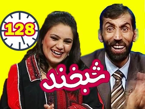 Shabkhand with Sham Aashna - Singer - شبخند با شمع آشنا - آواز خوان