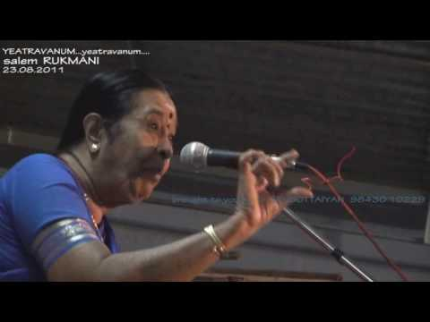 Salem Rukmani - Karnan (YEATRAVANUM   yeatravanum) - 02  Panthikku munthu   Padaikku pindhu