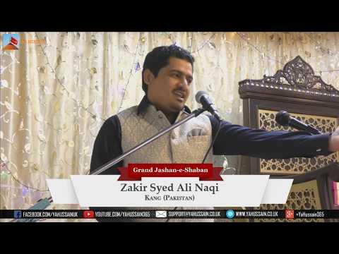 Jashan-e-Shaban | Zakir Ahlybait Syed Ali Naqi | Northampton (UK)